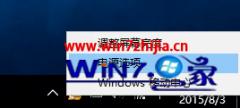 更新win7后开机不能输入密码或按键失灵怎么
