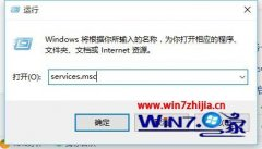 win7系统无法安装字体显示字体无效如何处理